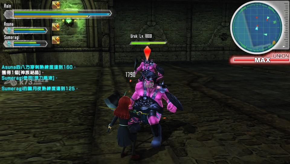 刀剑神域失落之歌世界树纹章获得方法