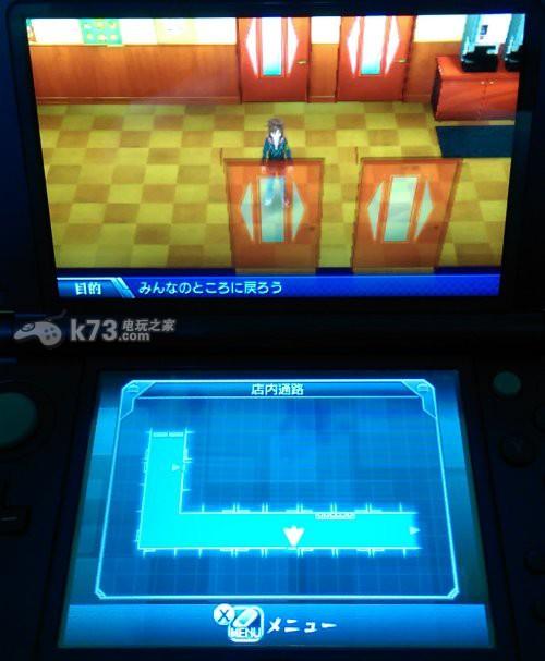 怪物弹珠3ds版无限刷火车方法