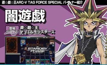 游戏王ARC-V卡片力量sp三幻神获得