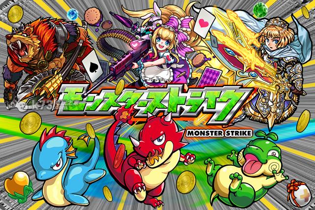 怪物弹珠3ds版虹メダルX获取解析
