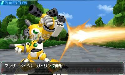 首页 游戏库 徽章战士9甲虫版  追加bgm(10曲收录200日元) ◆机器人