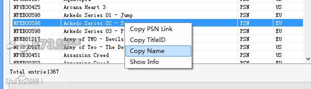 psnstuff使用图文教程