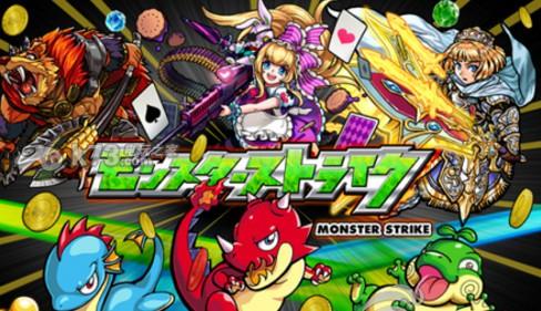 怪物弹珠3ds原创新怪物获得方法