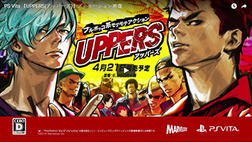 《UPPERS》体验版配信确定