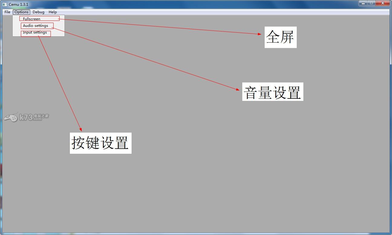 wiiu cemu模拟器设置方法【图文】 -k73电玩之家