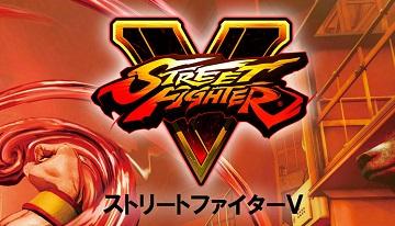 《街頭霸王5》完成發布會11日開播