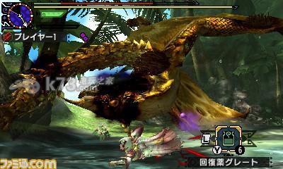 《怪物猎人x》新事件任务开始配信