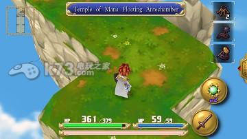 圣剑传说最终幻想外传后期刷经验方法