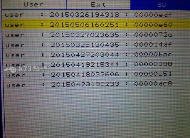 3ds存档转换教程