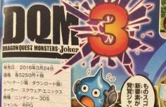 《勇者斗恶龙怪兽篇joker3》骑乘大师杯系统介绍