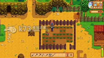 星露谷物语stardew valley自动灌溉洒水器使用指南