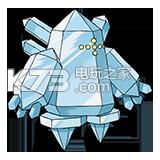 美《口袋妖怪银行》3月4日起赠送梦特三神柱!