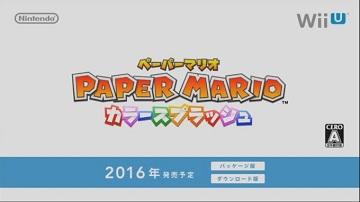 WiiU《纸片马里奥》新作发表 主题色彩喷涂