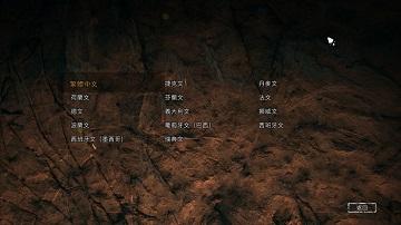 孤岛惊魂原始杀戮uplay全区解锁中文方法