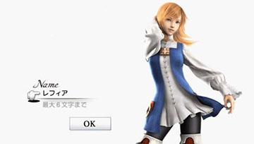 《最终幻想世界》雷菲娅&斯考尔确认参战!