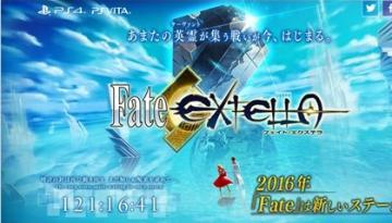 《Fate/EXTELLA》三名女主角信息公开