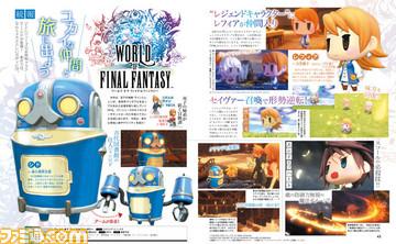《最终幻想世界》西德及FF8新人物登场