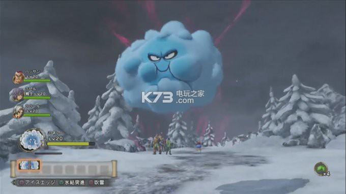 《勇者斗恶龙英雄2》psv版试玩视频:引入怪物变身系统