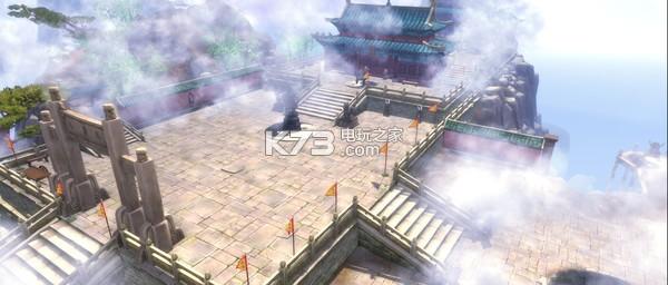 《侠客风云传》steam版4月28日上市
