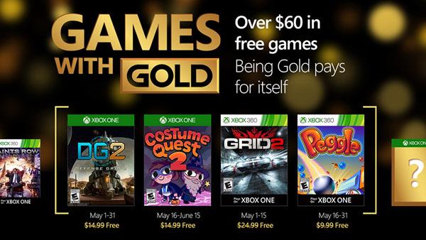 Xbox Live金会员2016年5月免费游戏:《幻幻球》等