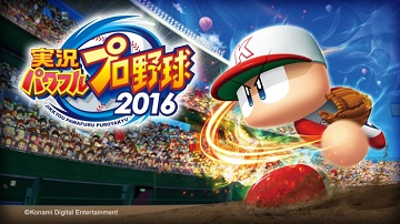 实况力量棒球2016祭典模式通关技巧分享