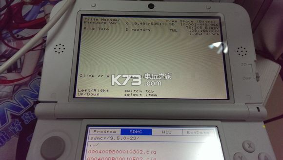 3ds离线升级虚拟系统到任何版本教程