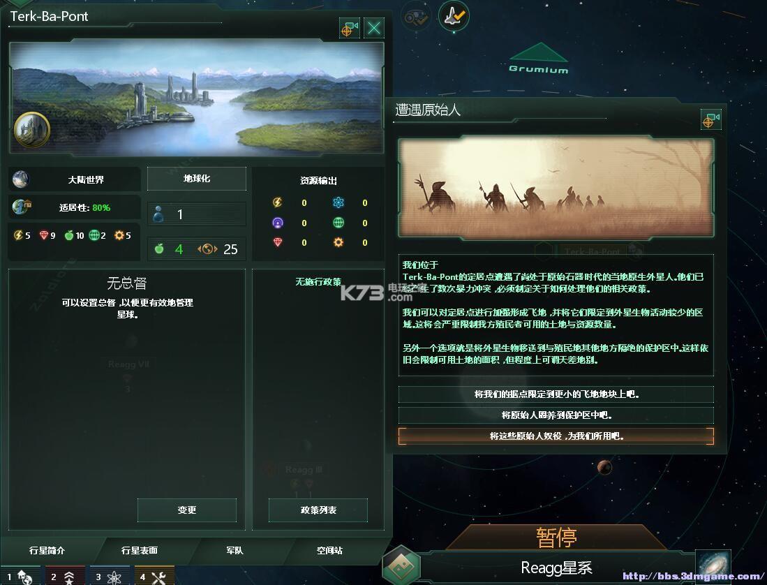 神学stellaris纯人种扩张流地址校玩法攻略视频下载迅雷群星图片