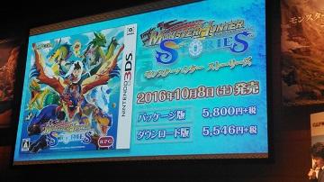 《怪物猎人物语》10月8日发售 同时推出3个amiibo手办