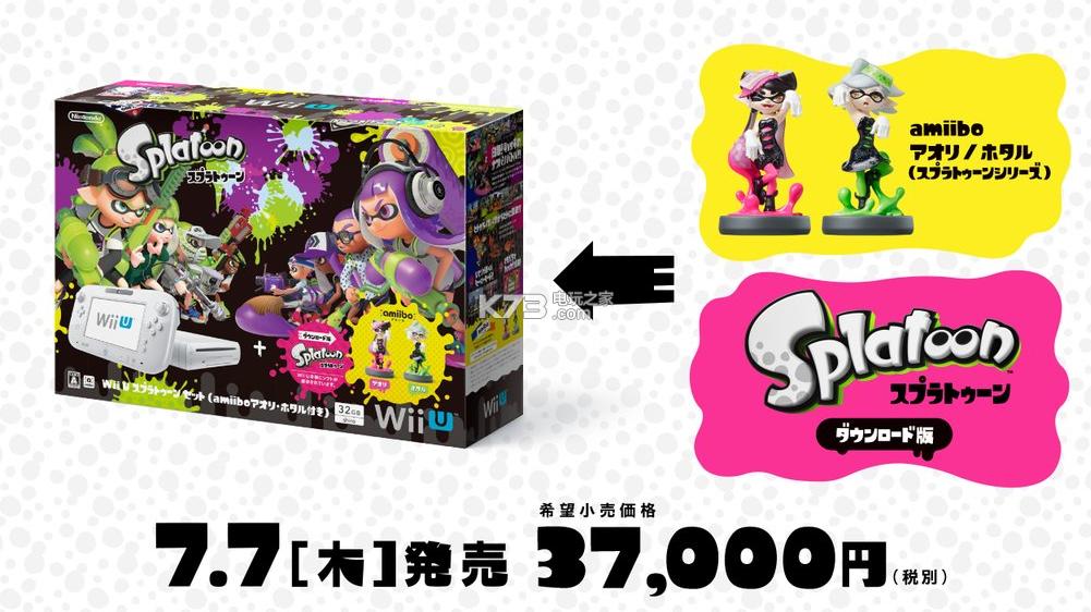 《噴色卡通|Splatoon》新WiiU同捆機7月7日發售包含潮色Amiibo