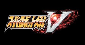 《超级机器人大战v》官网公开 2017年发售