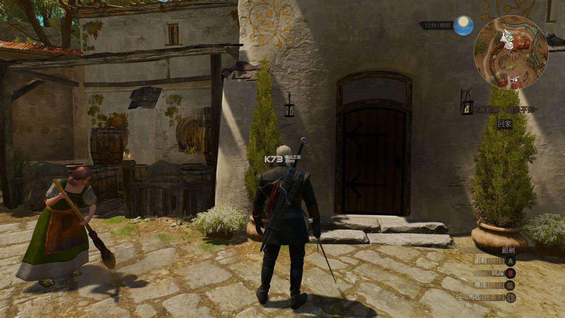 巫师3血与酒金窝银窝正确任务顺序