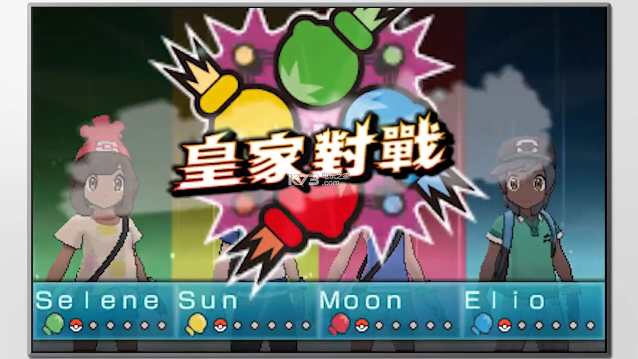 《精灵宝可梦太阳月亮》E3 2016中文宣传片释出