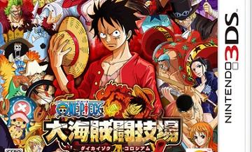 《海贼王大海贼斗技场》9月21日发售预定!