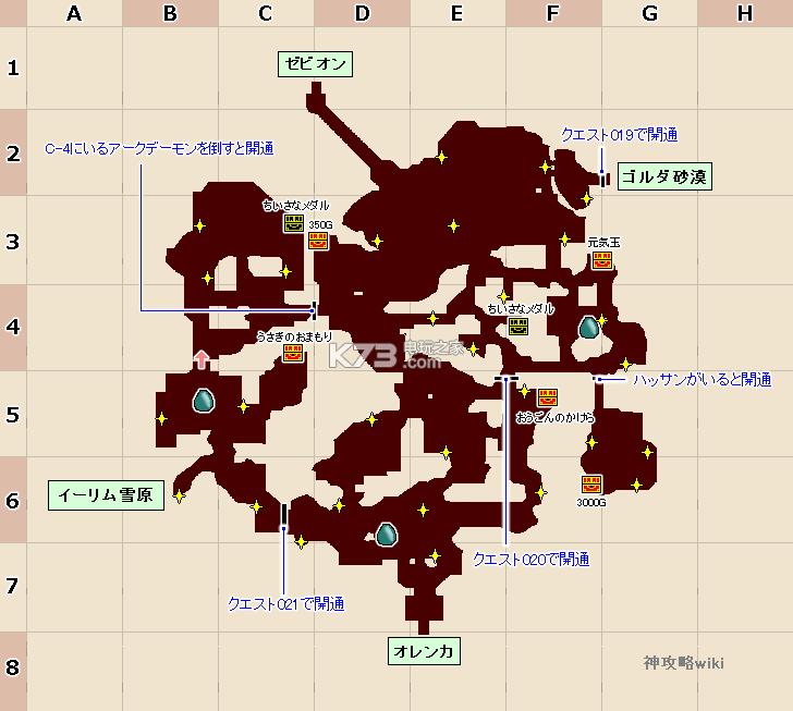 勇者斗恶龙英雄2全地图资料