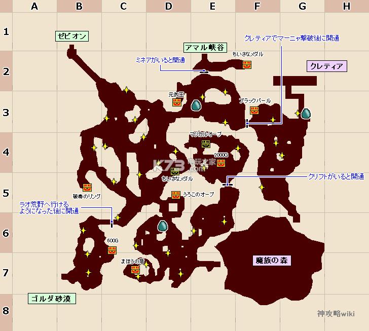 《勇者斗恶龙英雄2》中有非常多的地图,很多玩家对于地图里面的探索还不是很完全,小编这里就来和大家分享下其全地图的资料,以供参考。  图示中的黑宝箱要求获得盗贼钥匙以后才能开,发光点代表素材点 草原  出现气候:雨天 宝箱数量:7 事件 G5:哈桑加入队伍以后才能通过 G2:No.