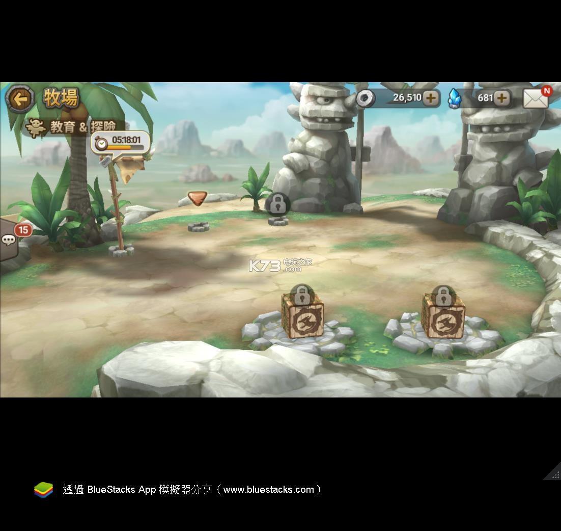 石器时代起源起源大全石器时代新手上手新手神武3新版攻略攻略心得图片