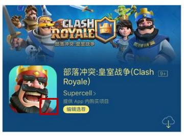 部落冲突皇室战争QQ微信登陆注意事项