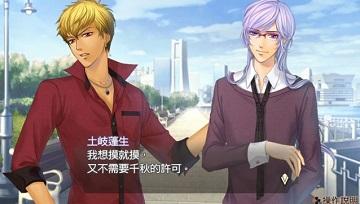 《金色琴弦4》中文版8月5日发售确定!