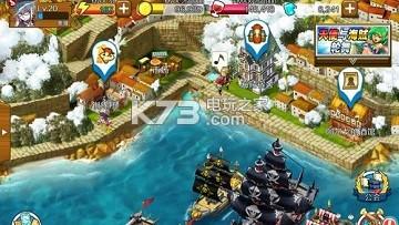 戰之海賊大海戰結算時間