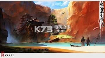 《侠客风云传前传》全新游玩系统曝光