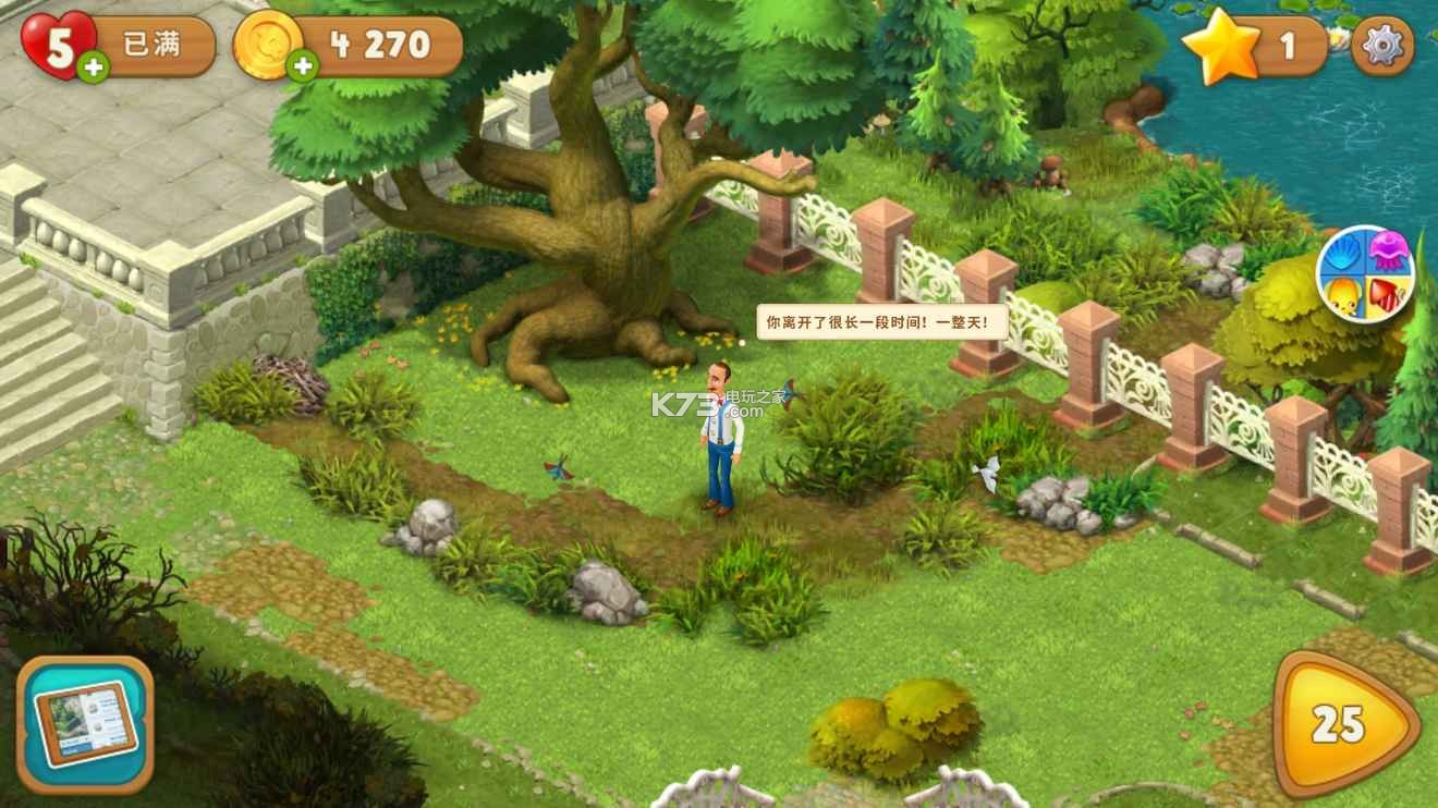 玩法梦幻新手攻略Gardenscapes花园技巧-k73抚顺到满洲里自驾游攻略图片