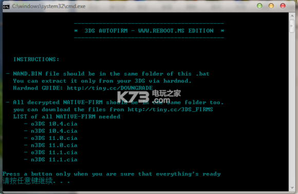 3ds 11 1 0-34j确认可以硬降-k73电玩之家