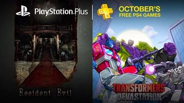 欧美服PSN会员2016年10月免费游戏:《生化1》等