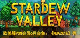《星露谷物语》官方中文将在本月推出!