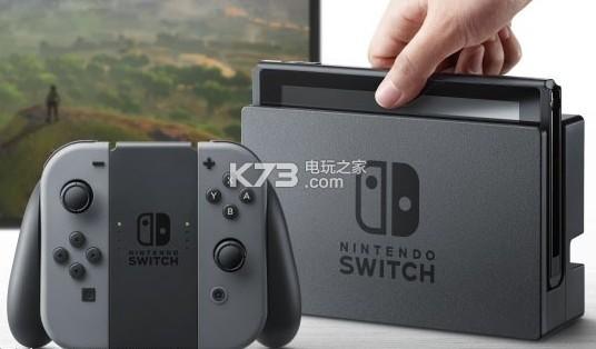Nintendo Switch确认主机掌机一体化 17年3月发售