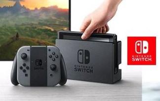 疑似nintendo switch硬件参数图曝光