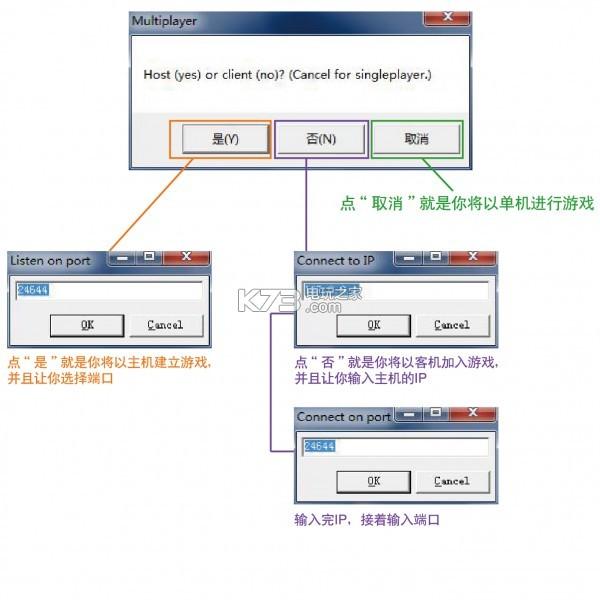 星露谷物语联机mod使用方法