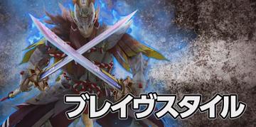 《怪物猎人xx》公布 将登陆3ds平台