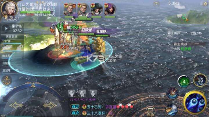 大航海之路传奇霸主打法攻略