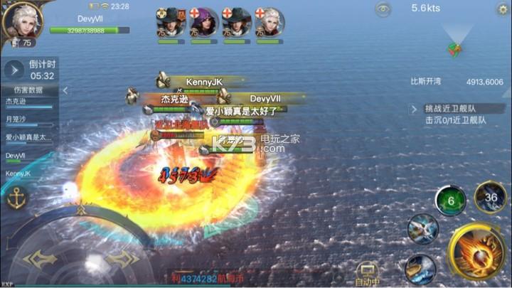 大航海之路近卫9北海舰队打法